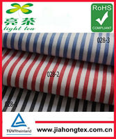 100 cotton poplin fabric plain cloth