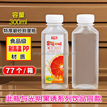 300 ml high temperature plastic bottle for PP beverage bottle
