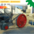 GEMCO straw husk sawdust wood briquettes making uses biomass briquetting machine for 1-2 ton biomass briquetting plant