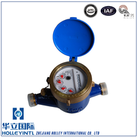 Newest high performance smart water meter