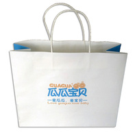 Cheap clothes paper bag with custom logo