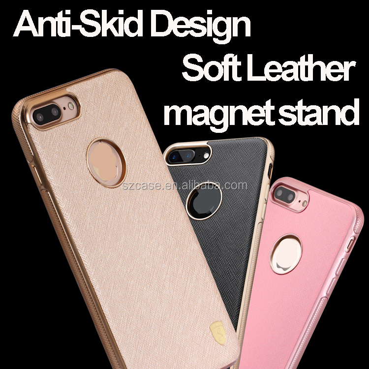 Luxury Fashion Anti skid design case for iphone 7,soft leather mobile phone case for iphone 7 plus