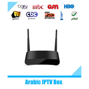 BEELINK IPTV Set Top Box Arabic Iptv Box 500+ Arabic Channels Arabic Iptv Box