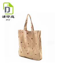 Promotion September shenzhen printting gifts packing tote bag shopping bag handle carry bag