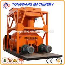 New design portable concrete mixers From China supplier