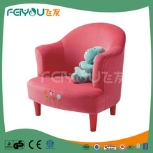 Durable Couch Sofa With High Quality