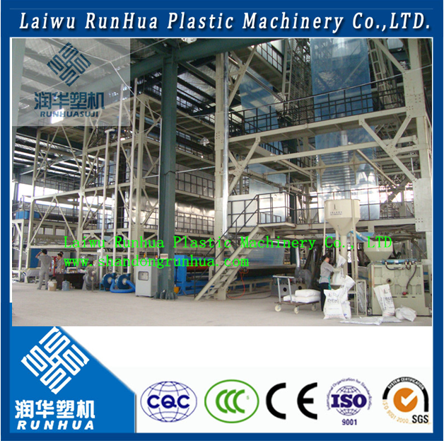 mPE/PE/EVA Heat insulation greenhouse film blowing machinery