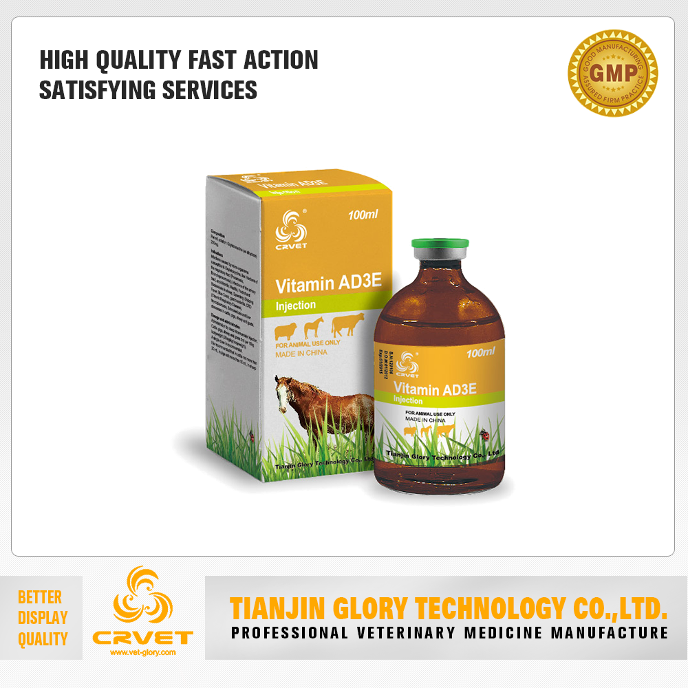 Veterinary Weight Gain Injection Vitamin Ad3E Injectable