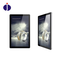 32 inch wifi and 3G LCD/LED Multimeida TV Full HD 1080P Advertising Player