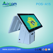 A15 15 inch touch screen pos restaurant system for lottery