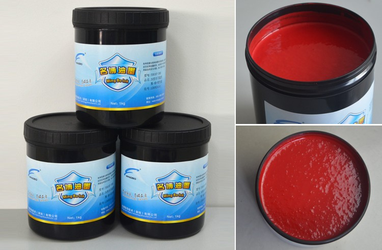Best Quality heat transfer sublimation printing ink temperature sensitive ink from Mingbo Security Ink