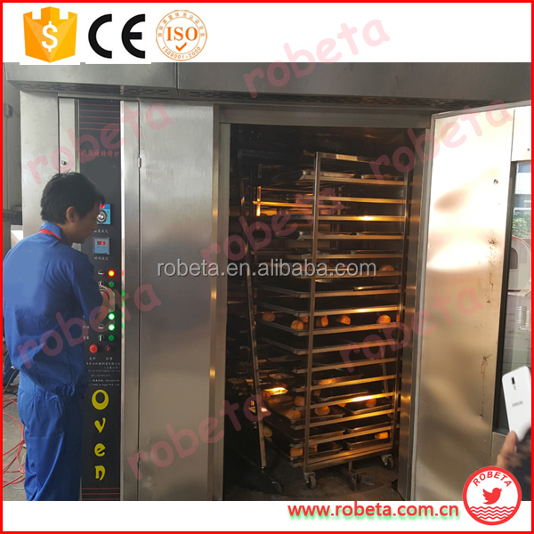 Stainless Steel Electric Baking Rotary Oven for Sale/diesel oil rotary oven for bakery/ Whatsapp: 86-15803993420