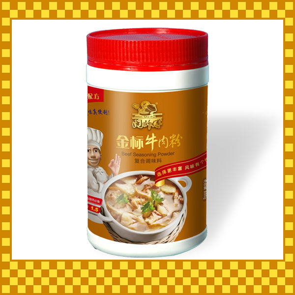 800g canned Halal Beef Powder Seasoning