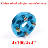 4x100 Wheel Spacer 4X4 inch aluminum wheel Adapter 12x1.5 wheel stud