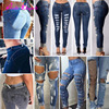 Wholesale Price Tight Women High Waist Fashion Denim Jean