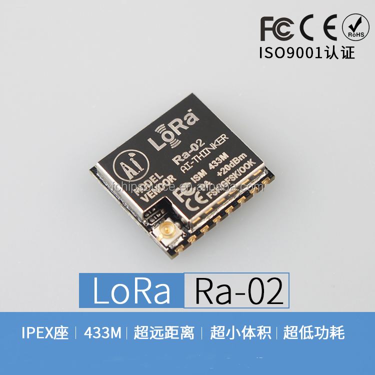 Ra-02 LoRa SX1278 Wireless Spread Spectrum Transmission Module
