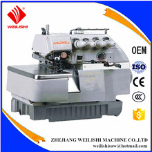Four Thread Overlock Industrial Sewing Machine GW-747