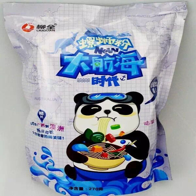 Hot sale factory direct price Chinese instant rice noodles