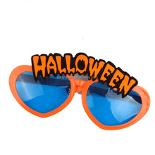 Halloween PVC Glasses Props Creative Props Festival Party Decoration