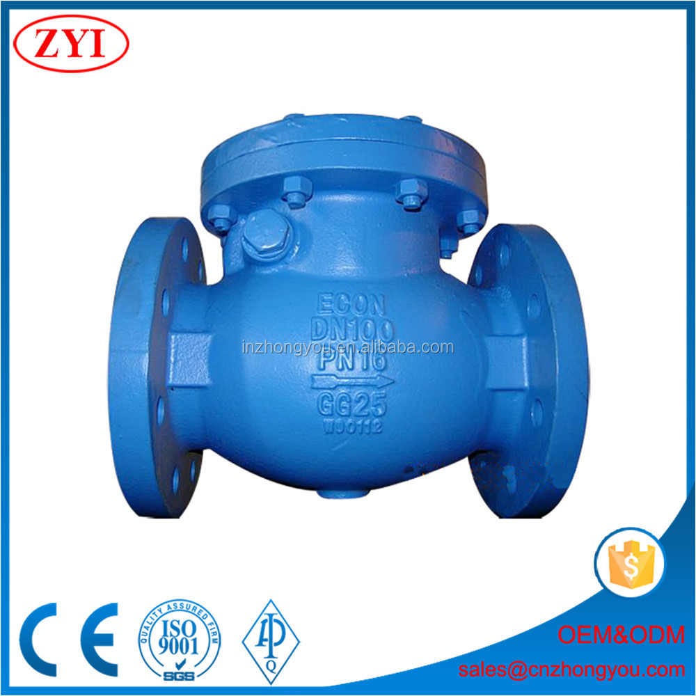 low price casting WCB DIN standard swing check valve