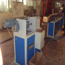 Single Screw PP PE Drinking Straw Making Machine Full Automatic Drinking Straw Production Line