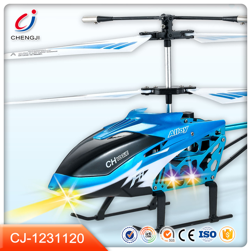3.5 channel alloy model flying toy rc helicopter parts