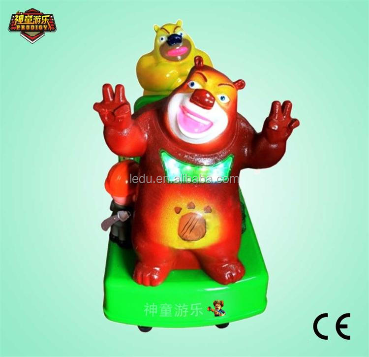 NEW and Hot Boonie Beas Coin Operated Plastic Kiddie Rides