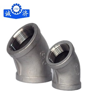 SS304 precision casting stainless steel fit pipe
