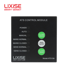 ATS106 control for generator auto mains failure
