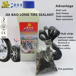 Anti tire sealant for motorcycle&car,Flat Tire Repair Sealant