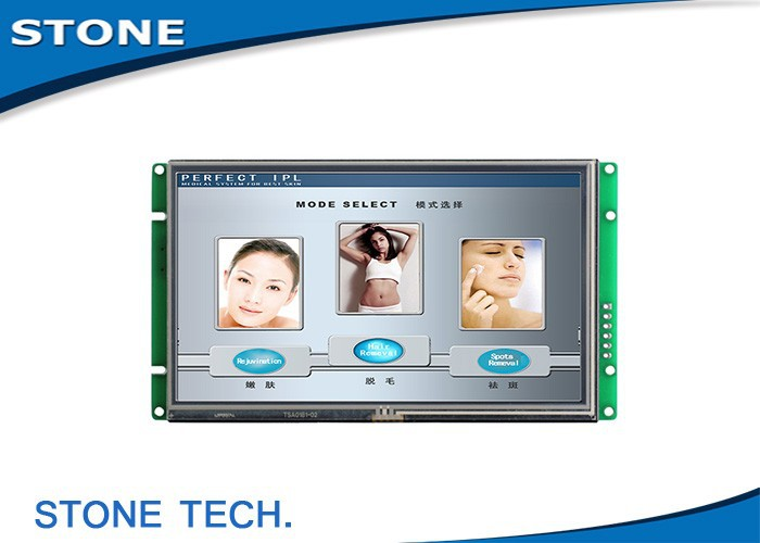 "7"" TFT Serial LCD Module with touch controller colorful display and RS232/TTL port"