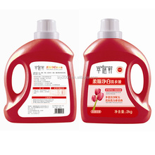 2015 New Market Trend, More Useful and Convenient Than Laundry Soap, Liquid Laundry Detergent (106oz)