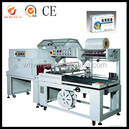 Food box ,medical box biscuit box sealing and cutting shrink packaging machine,shrink wrap machine