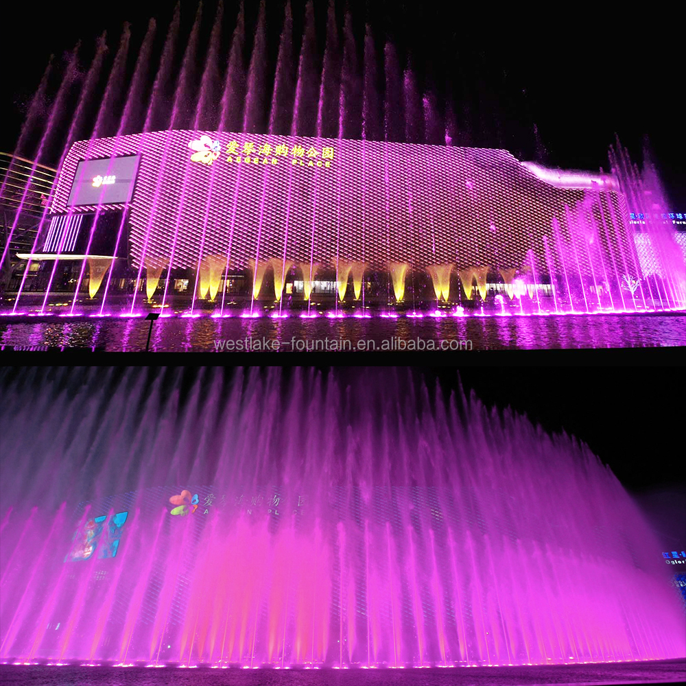 the biggest musical fountain in shanghai Aegean Sea shopping mall musical fountain