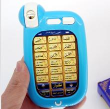 Mini Children baby Learning kids quran pad With Islamic Holy for kids ELB-1306Q