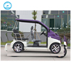adult electric motor high quality electric car without driving licence for sale