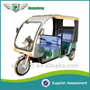 Factory Supply eco Friendly Stable Performance Elegant six-seater electric tuk tuk rickshaw for sale