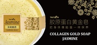 Private label made in Taiwan high quality skin care collagen gold facial soap