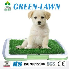 artificial grass dog pet mat, dog pee mat,pet mat for dog