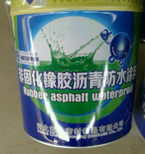 Non-curing rubber bituminous paint for roof waterproofing coating roofing material in alibaba