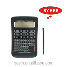 SY-666 6 language translator with calculator ENG, FRE,DUT,SPA,ITA,GER