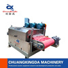 Stone Tile Cutting Machine/Multi Blade Saw Machine/Mosaic Making Machine
