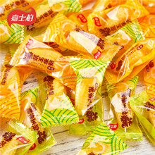 Sweet corn flavor gummy pakistan candy
