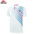 Free Design sublimation blank t shirts With Custom Sublimation Printing Large Size