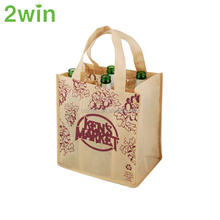 100% Professional Customized Reusable Divided Non Woven Yellow Wine Bags