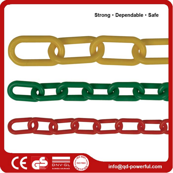 ROAD PLASTIC SAFETY PP LINK CHAIN