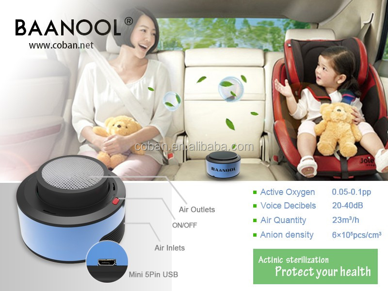 Beautiful and colorful vehicle mini air cleaner which can absorb smoking smell and other smell