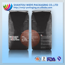 Useful laminated doypack 8 Side Seal instant coffee packaging