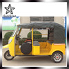 Tricycle manufacturer of three wheel motorcycle and bajaj tricycle