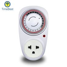 Total Quality Controled outdoor washing machine mechanical timer